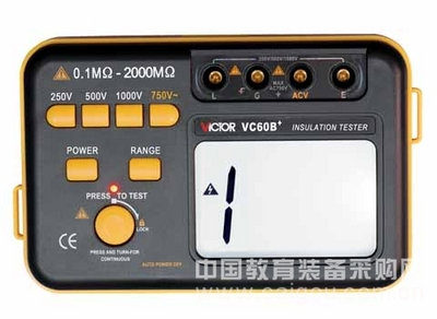 绝缘电阻测试仪/便携式绝缘电阻检测仪型号:SLG-VC60B+