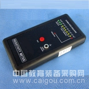 表面电阻测试仪  防静电阻抗仪 型号:H27867