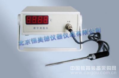 数字测温计/测温计/测温仪  型号QF-J2637