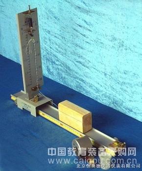 摩擦力演示器/摩擦力演示仪  型号:GSX-J2175