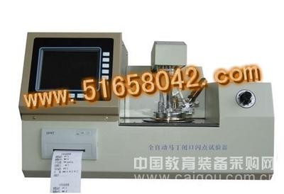 全自动马丁闭口闪点试验器 型号:HCJ1-SYD-261D