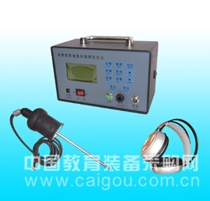 高精度管道漏水检测仪