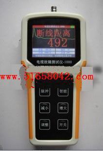 高精度彩屏线路测试仪 型号:H24511