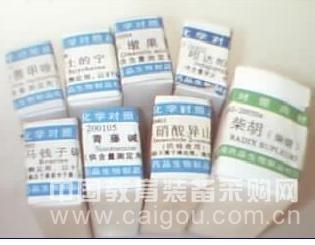 进口标准品CAS号:50-27-1标准品雌三醇