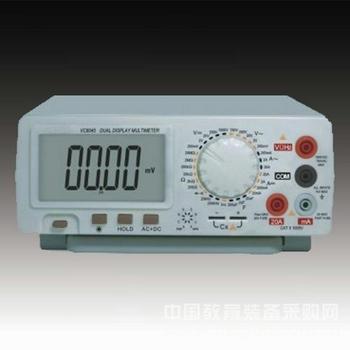 万用表 型号:GZ-VC8045