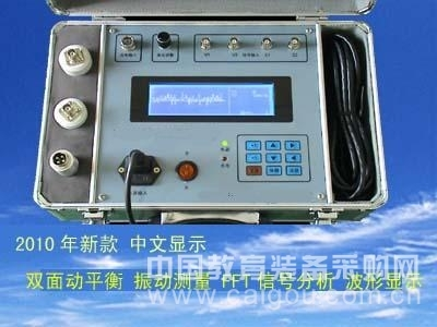 现场动平衡测量仪 动平衡测量仪 型号: YXL-VT700