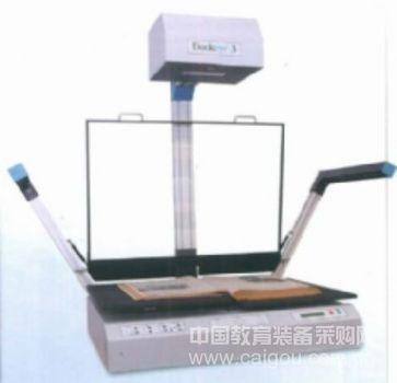 A1幅面非接触式书刊扫描仪