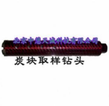 炭块取样钻头型号:XGM-10
