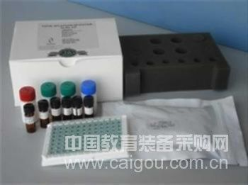 优质产品 人尿苷二磷酸葡萄糖神经酰胺葡萄糖基转移酶试剂盒价钱 报价