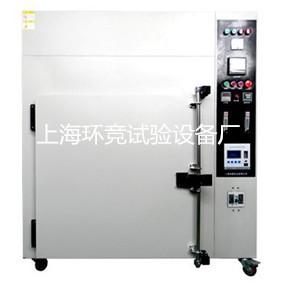 无氧烘箱/无氧化烤箱/干燥箱