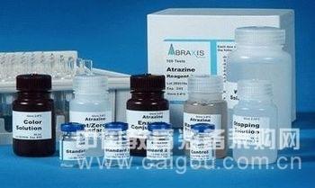 犬睾酮(T)ELISA 试剂盒免费代测