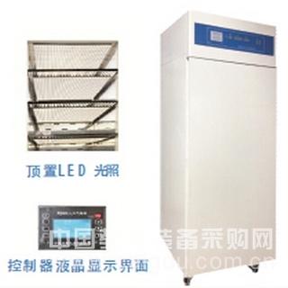 厂家直销 冷光源光照培养箱MGC-450C-LED