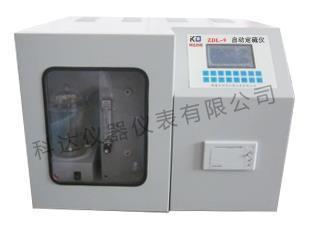 自动定硫仪--自动控制电解速度