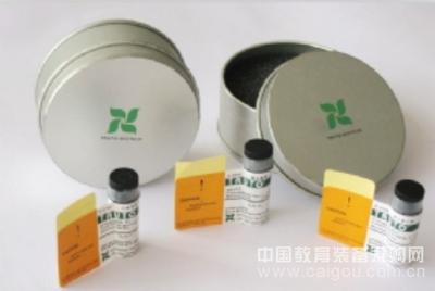 人参皂苷Rh4,174721-08-5,Ginsenoside RH4