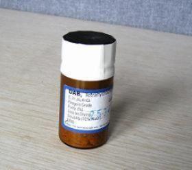 N-Cbz-N'-三苯甲基-L-谷氨酰胺