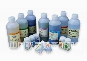 1119-97-7,十四烷基三甲基溴化铵超纯,99%,