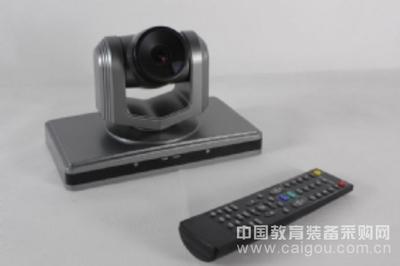 3倍USB3.0高清1080P视频会议摄像机