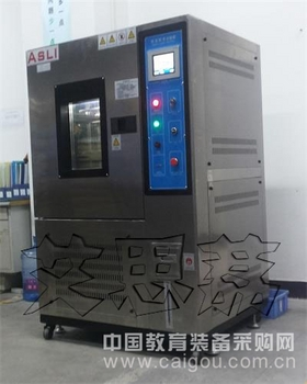 步入式高低温试验室 品种齐全 图片