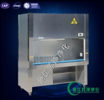 100%全排风生物洁净安全柜BHC-1300IIA/B3