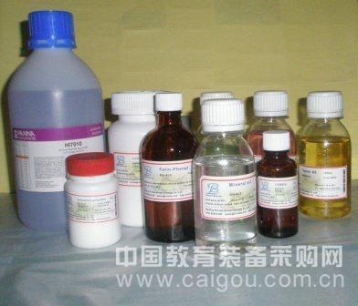 布氏杆菌染色液价格