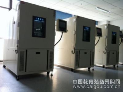 四川成都绵阳PSL-150高低温老化机