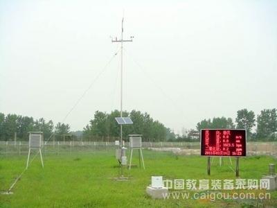 校园气象站监测系统 CAWS012 12种校园气象站监测 太阳能无线传输