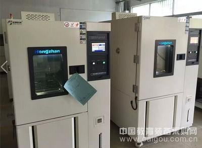 在四川购买高低温试验箱首先宏展厂家直销
