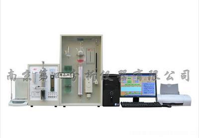 铸造分析仪器 定碳定硫仪 碳硫分析仪