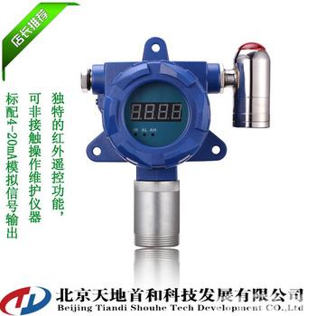 氯化氢检测仪 固定式HCL气体分析仪 在线式HCL报警器
