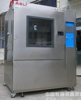 灰尘试验箱技术指标