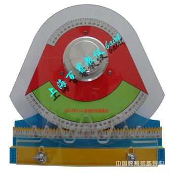 BR-XF01A 新型齿轮范成仪