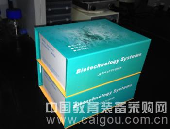 大鼠环磷酸鸟苷(rat cGMP)试剂盒