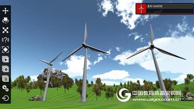 新能源仿真,风能、水力、太阳能光伏发电三维仿真实训系统