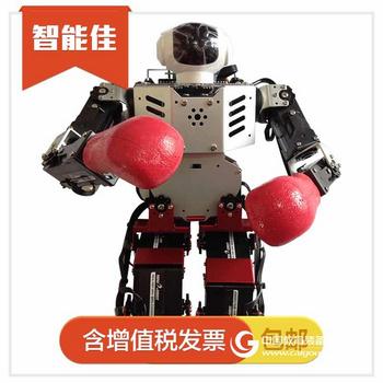 智能佳MF-17B 机器人比赛机器人遥控机器人拳击机器人 MF-17B 机器人比赛使用 教学科研 高度仿人型机器人比赛机器人 遥控机器人