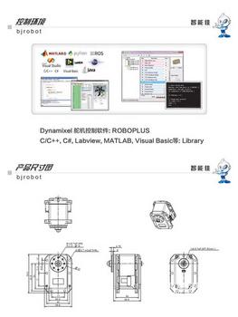 智能佳舵机 Robotis MX-64AR舵机 机器人专用数字伺服舵机