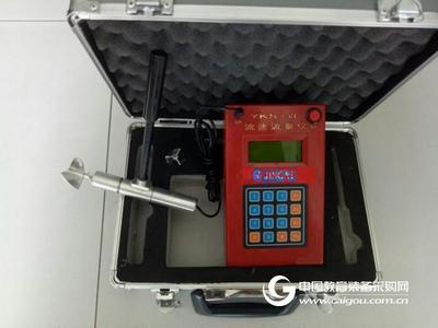 流速流量仪/管道流速流量仪