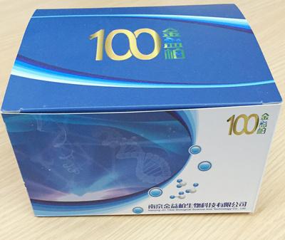 猪脂肪氧合酶(LOX)ELISA试剂盒[猪脂肪氧合酶ELISA试剂盒,猪LOX ELISA试剂盒]