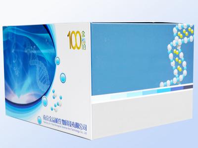 小鼠新生甲状腺素(NN-T4)ELISA试剂盒[小鼠新生甲状腺素ELISA试剂盒,小鼠NN-T4 ELISA试剂盒]