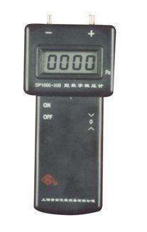 DP1000-III B 数字微压计