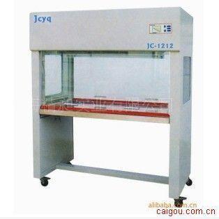 超净工作台JC-1212