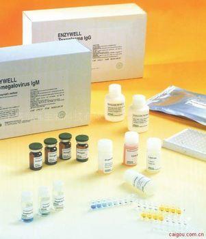 人红细胞生成素ELISA试剂盒