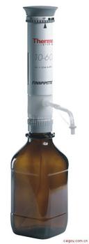 4421120 瓶口分液器 Thermo移液器