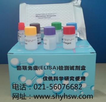 人皮质醇(Cortisol)ELISA Kit