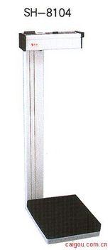 双标尺体重秤SH-8104