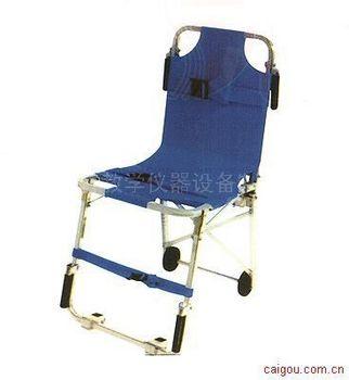 椅式担架SH-8116