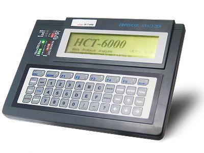 规程测试仪(协议分析仪) HCT-6000 误码测试仪