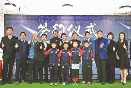 携手打造深圳一流青少年足球俱乐部