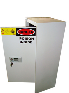 恒温剧毒物品储存柜