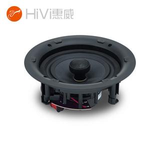 惠威(HiVi)公共廣播VQ系列天花板吸頂揚聲器 VQ5 、VQ6、VQ8、VQ6-SC、VQ8-SC