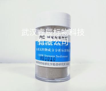 GBW07304a(GSD-4a)水系沉积物成分分析标准物质 70g/瓶